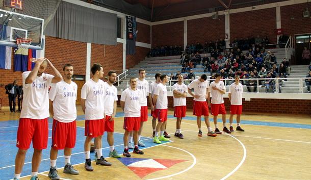 Srbija - Srpska kosarka 3
