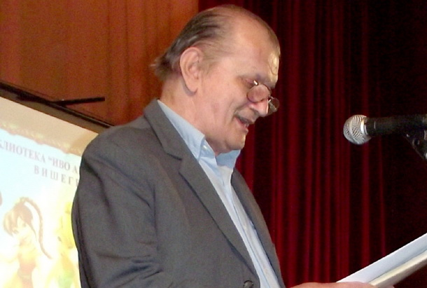 Bozidar Skobic