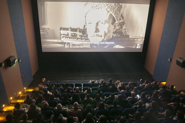 Suncanica u Andricgradu - bioskop