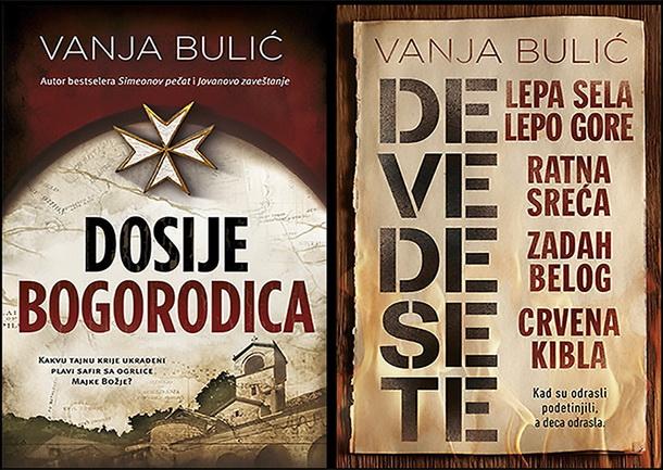 Knjige Vanje Bulica