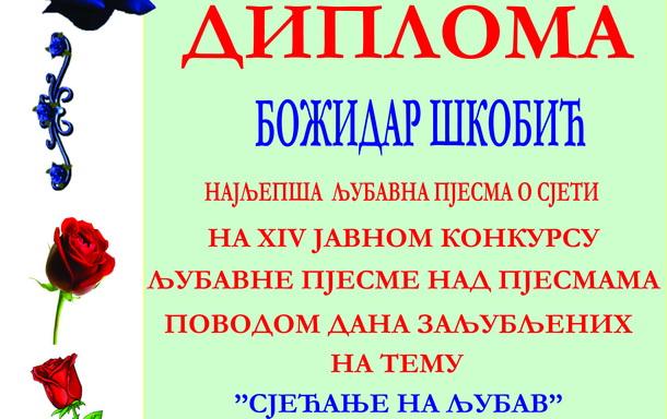 Priznanje Bozidaru Skobicu