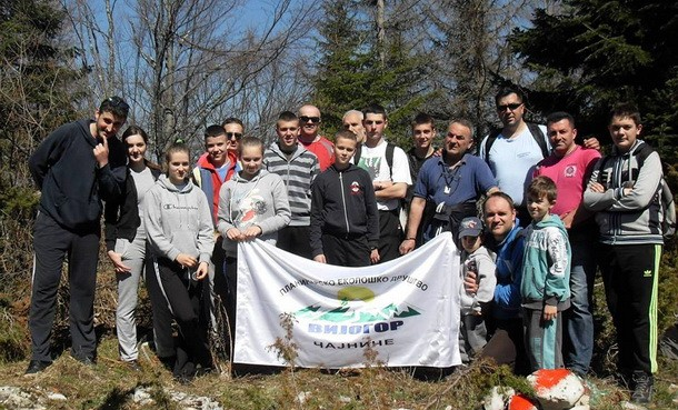 Planinari Vijogor iz Cajnica