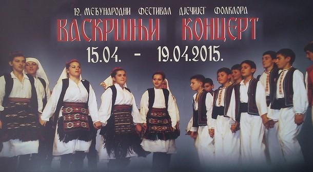 Vaskrsnji koncert u Andricgradu