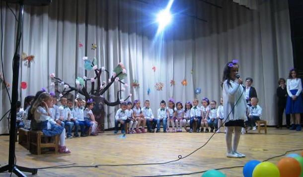 Djeca predstava u Cajnicu