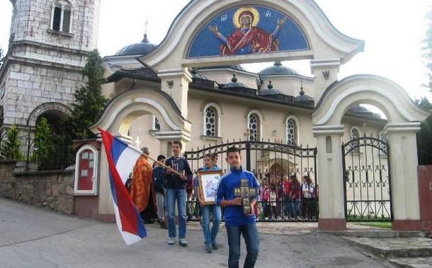 Djurdjevdan u Cajnicu