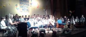 Koncert osnovaca u Foci