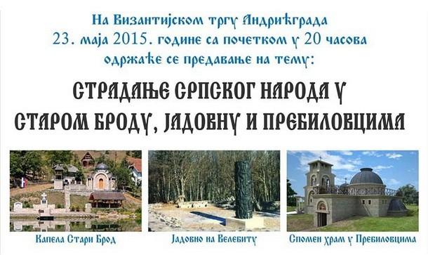 Stardanje Srba plakat