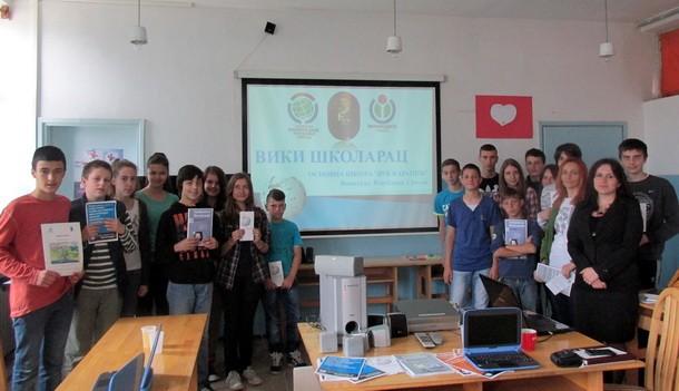 Vikipedija Osnovna u VIsegradu