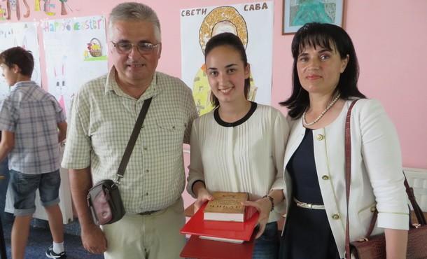 Osnovna skola u Rogatici (5)