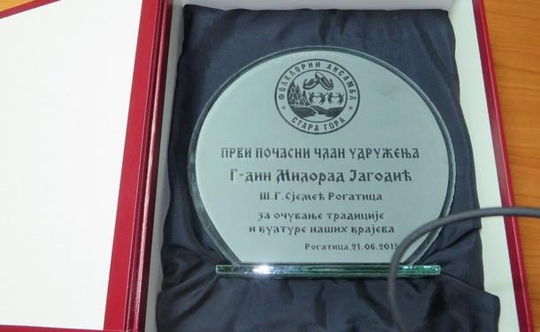 Zahvalnica Jagodicu 2