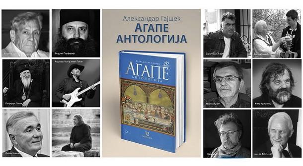 antologija-agape