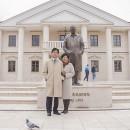 Ambasador Japana u Andricgradu