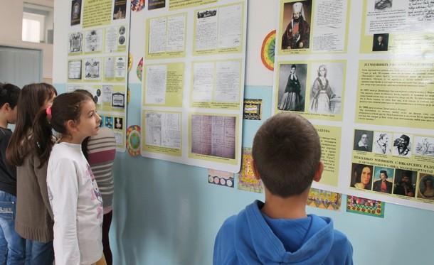 Izlozba Osnovna skola u Visegradu