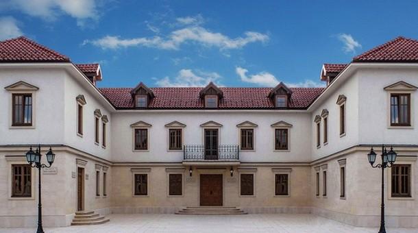 Andricev-Institut-