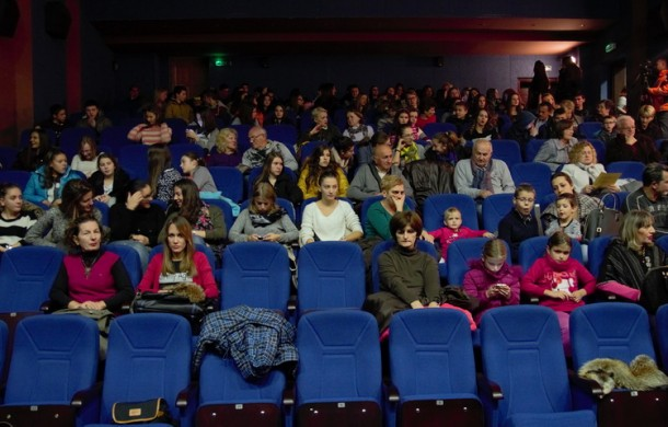 Predstava u bioskopu