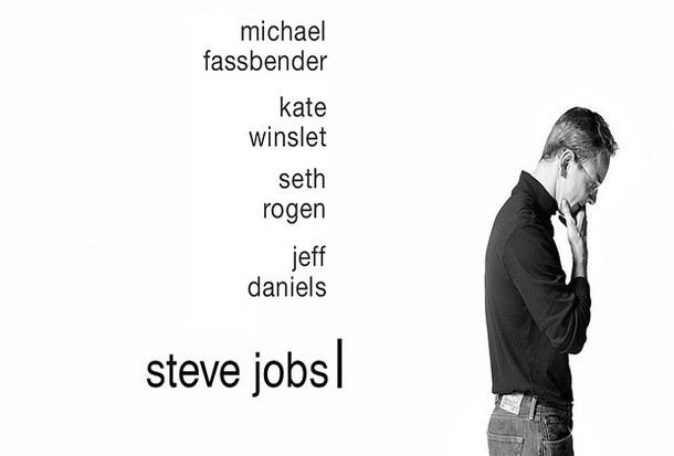 stiv-jobs