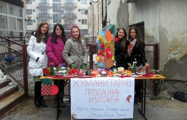 Humanitarni ucenici u Cajnicu