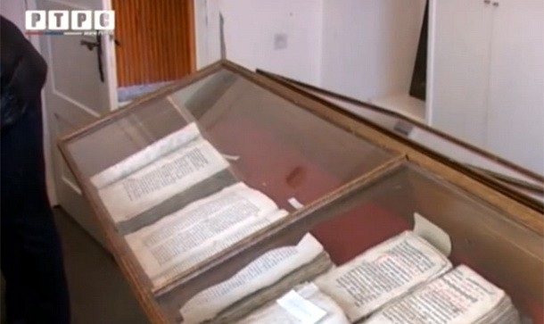 Crkveni muzej u Cajnicu