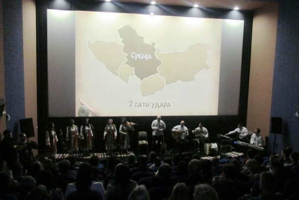 Etno Trag u Andricgradu 2