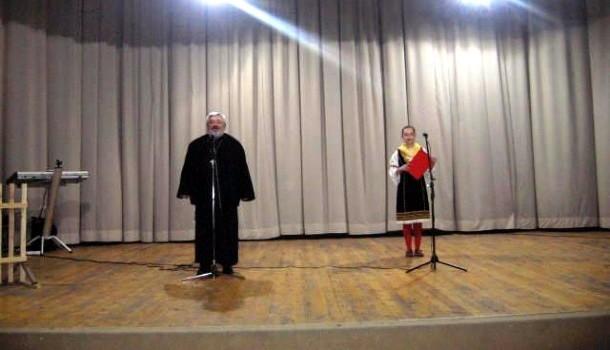 Svecana akademija u Cajnicu (1)