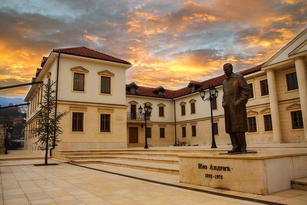 Andricev-institut-suton
