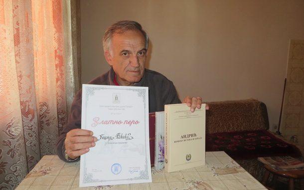 Bosko Cacic