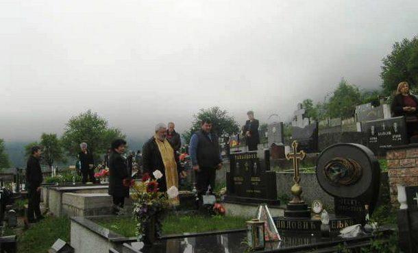 Grbolje u Cajnicu