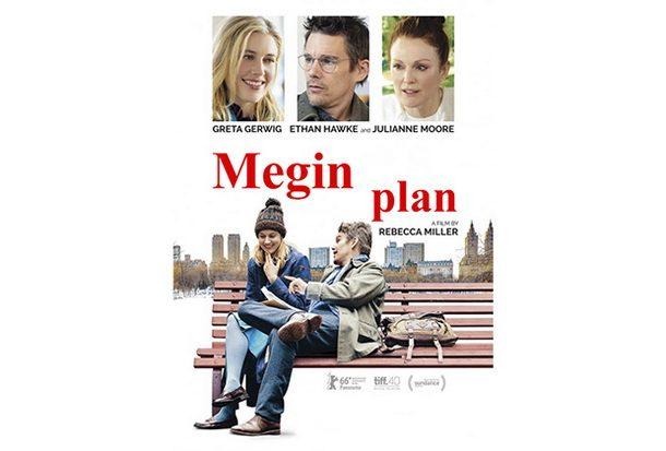 Maggies-Plan_poster