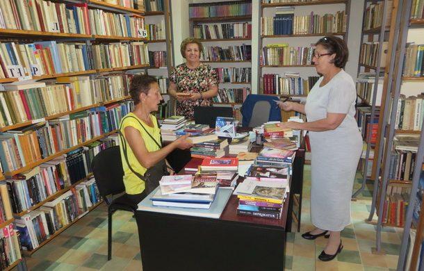 Biblioteka u Rogatici