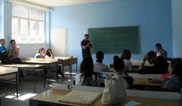 Civilna zastita u Cajnicu (1)