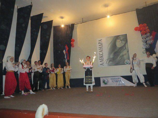 KUD Stara Gora (10)