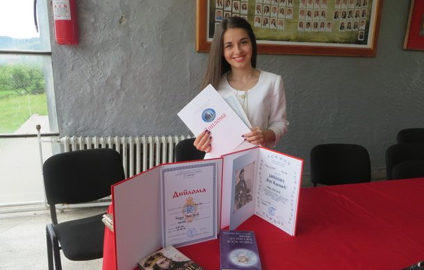 Teodora Dzatic