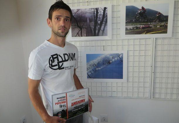 Danijel Rosic,prva nagrada za fotografiju