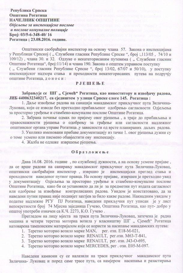 Rjesenje 1. strana