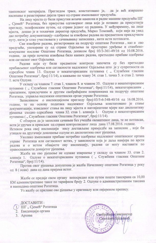 Rjesenje 2. strana