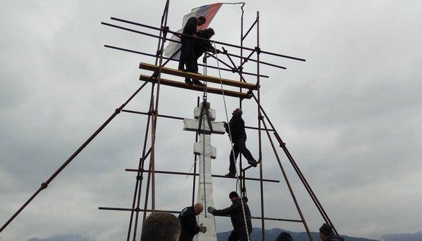 krst-ruskim-dobrovoljcima-u-visegradu