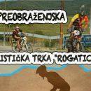 biciklisticka-trka-rogatica