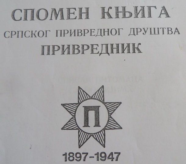 rogatica-fotka-naslovne-strane-spomen-knjige-privrednika