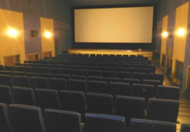 bioskop-sala-645x450