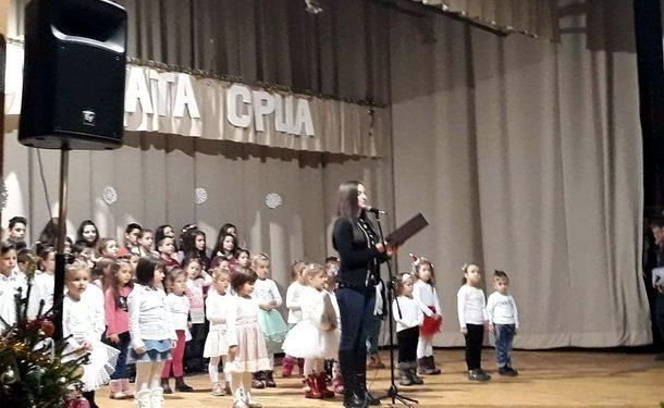 humanitarni-koncert-u-cajnicu-1